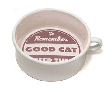 Imagen de Bowl Cerámica Gato Marrón (Good Cat)